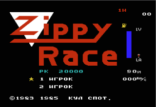 zippy race