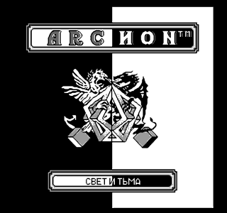 Archon The Light and the Dark
