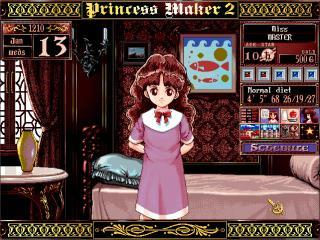 DOS Princess Maker 2