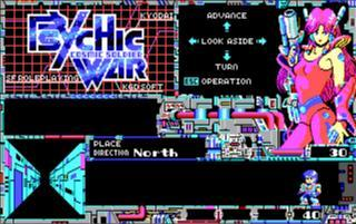 DOS Psychic War Cosmic Soldier