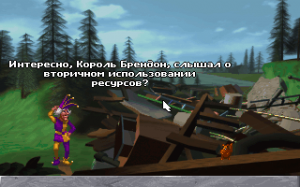 DOS The Legend of Kyrandia: Malcolm's Revenge