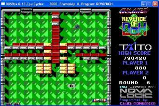 DOS Arkanoid: Revenge of DOH