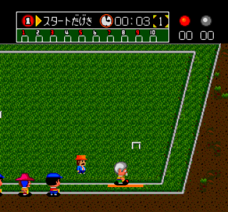 Turbografx Appare Gateball