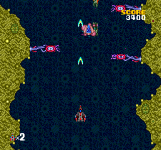 Turbografx Armed Formation