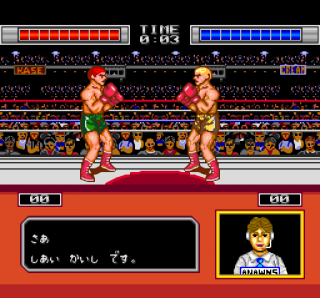 Turbografx Bullfight - Ring no Hasha