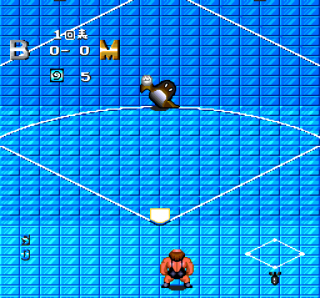 Turbografx Kick Ball