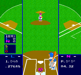 Turbografx Pro Yakyuu World Stadium