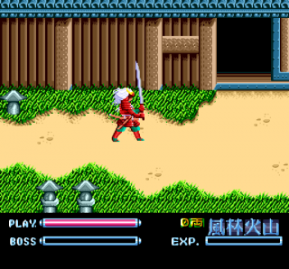 Turbografx Takeda Shingen