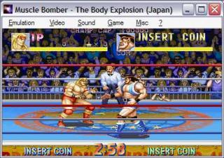 Capcom CPS1 Muscle Bomber