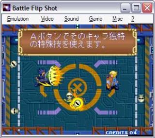 Neo-Geo Battle Flip Shot