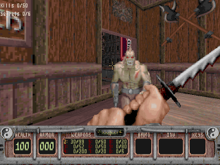 DOS Shadow Warrior
